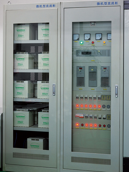 Uninterruptible Power Supply Cabinet (UPS)